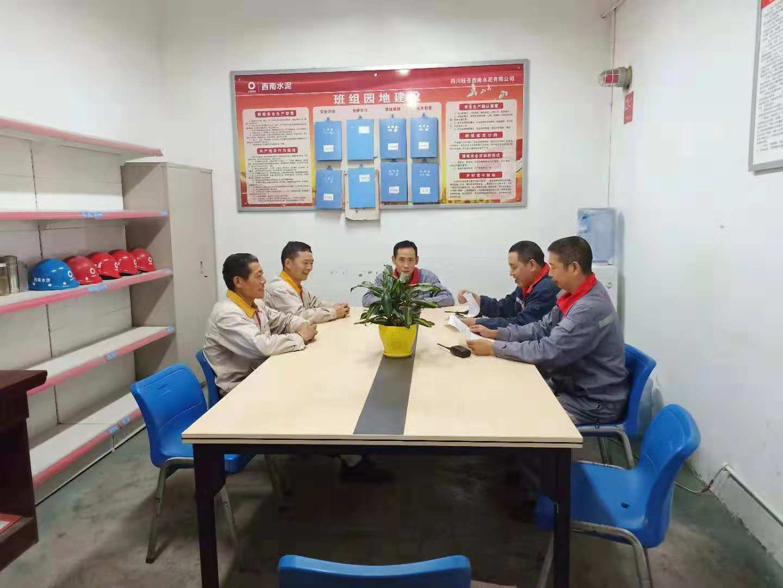 生产部第二支部党小组组织学习.jpg