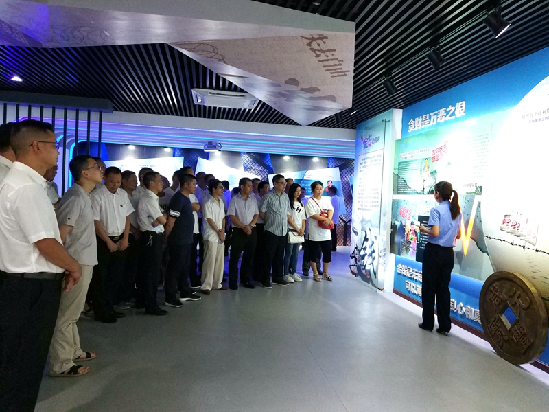川渝西南广元片区成员企业展开清廉教诲活动